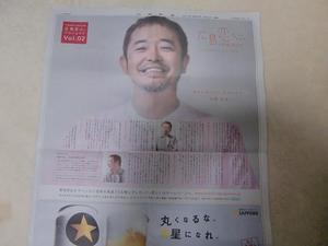 1204 民生.JPG