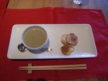 サイラムスープ&チップス.jpg
