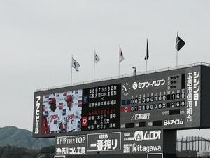 ヒーロー ロサリオ&ほるつ.jpg